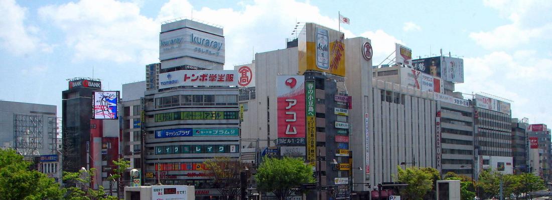 Japanese city of Okayama